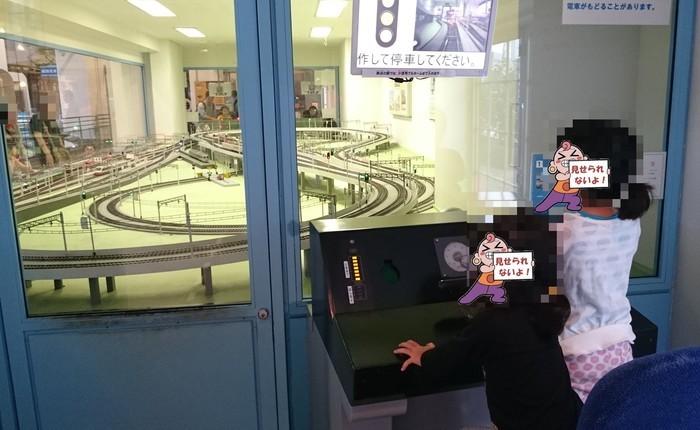 東武博物館05