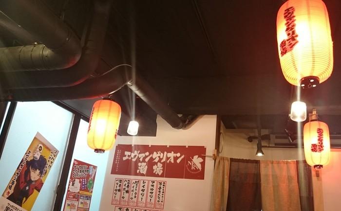 エヴァ酒場05