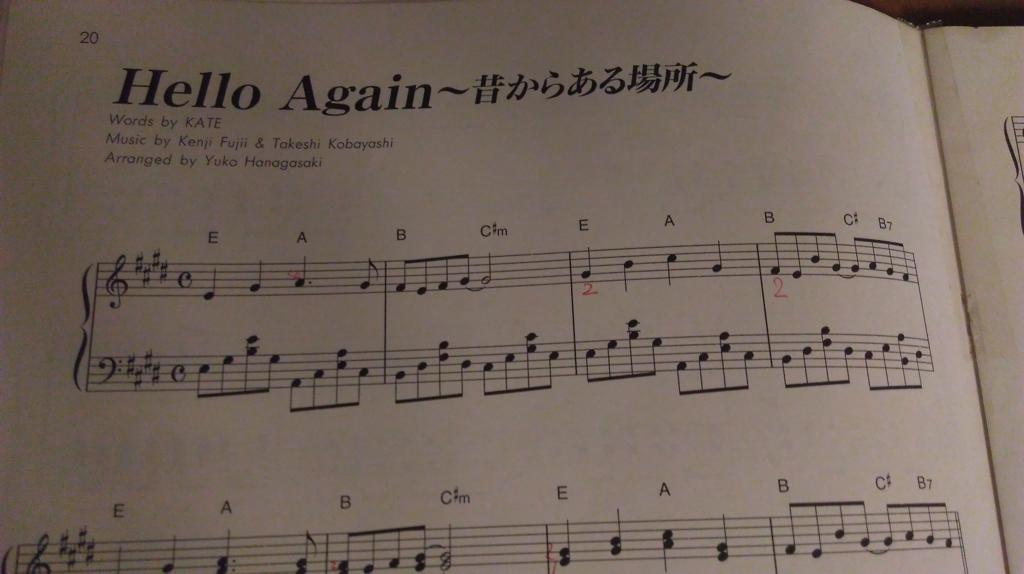 f:id:kunichan-piano:20170918203344j:plain