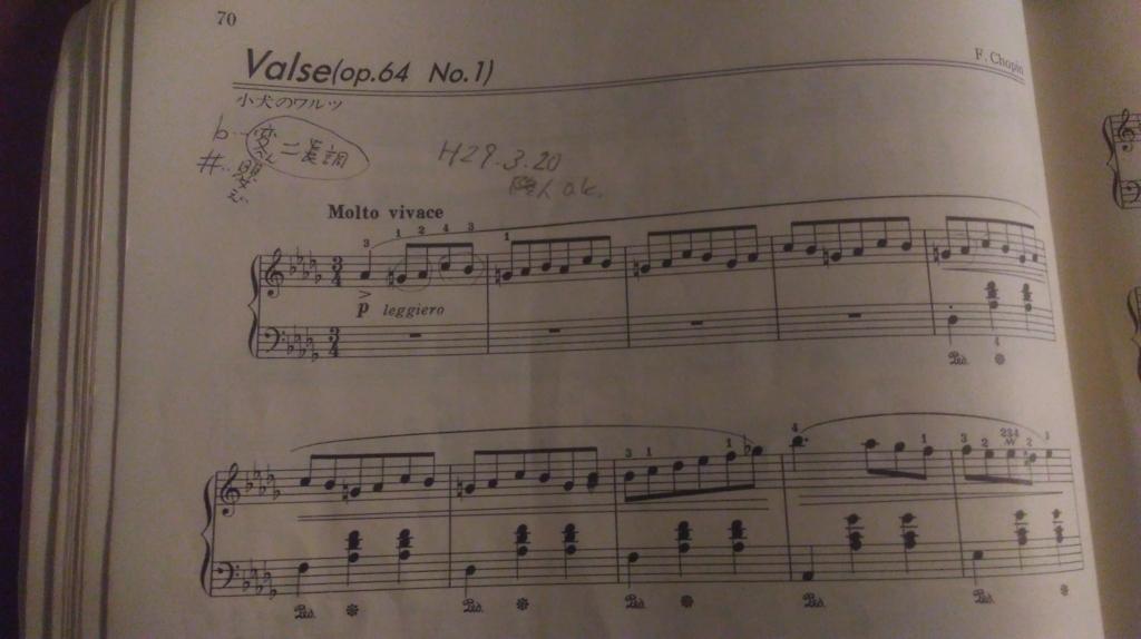 f:id:kunichan-piano:20170922230908j:plain