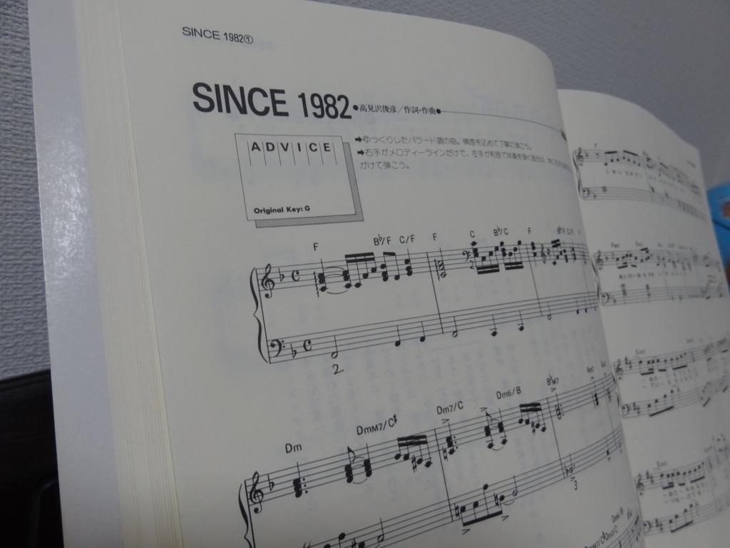 f:id:kunichan-piano:20180131195045j:plain