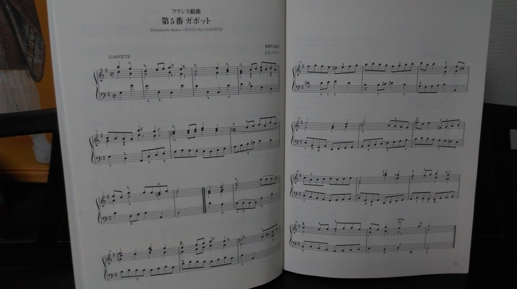 f:id:kunichan-piano:20180420202139j:plain