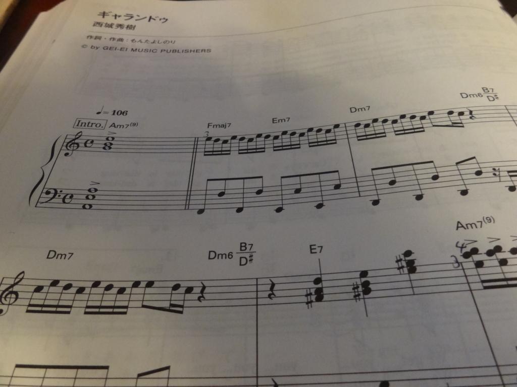 f:id:kunichan-piano:20180525031134j:plain
