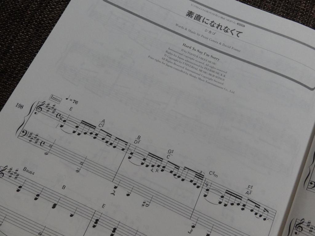 f:id:kunichan-piano:20180602210501j:plain