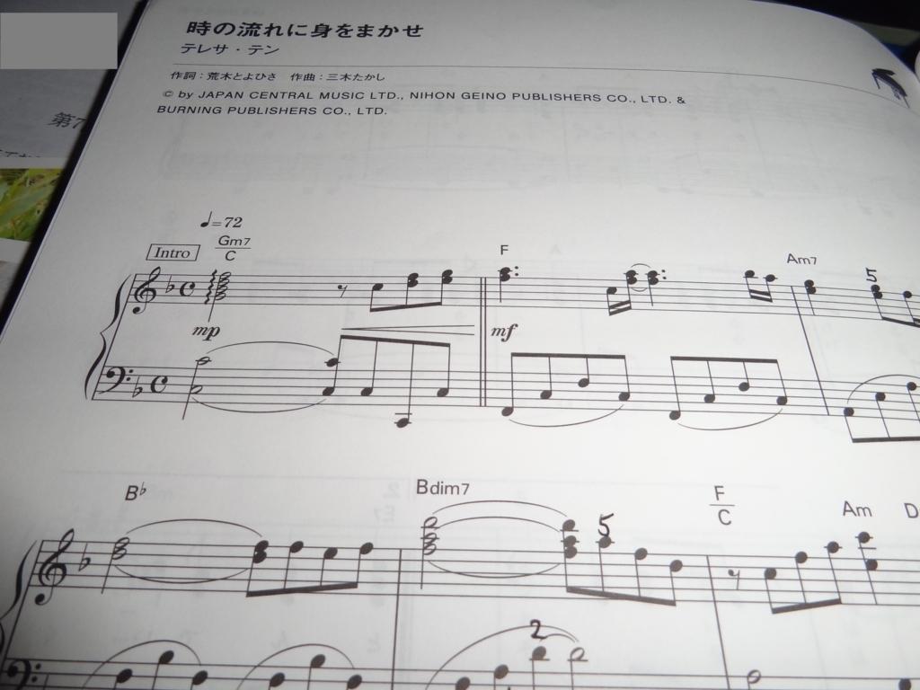 f:id:kunichan-piano:20180629005733j:plain
