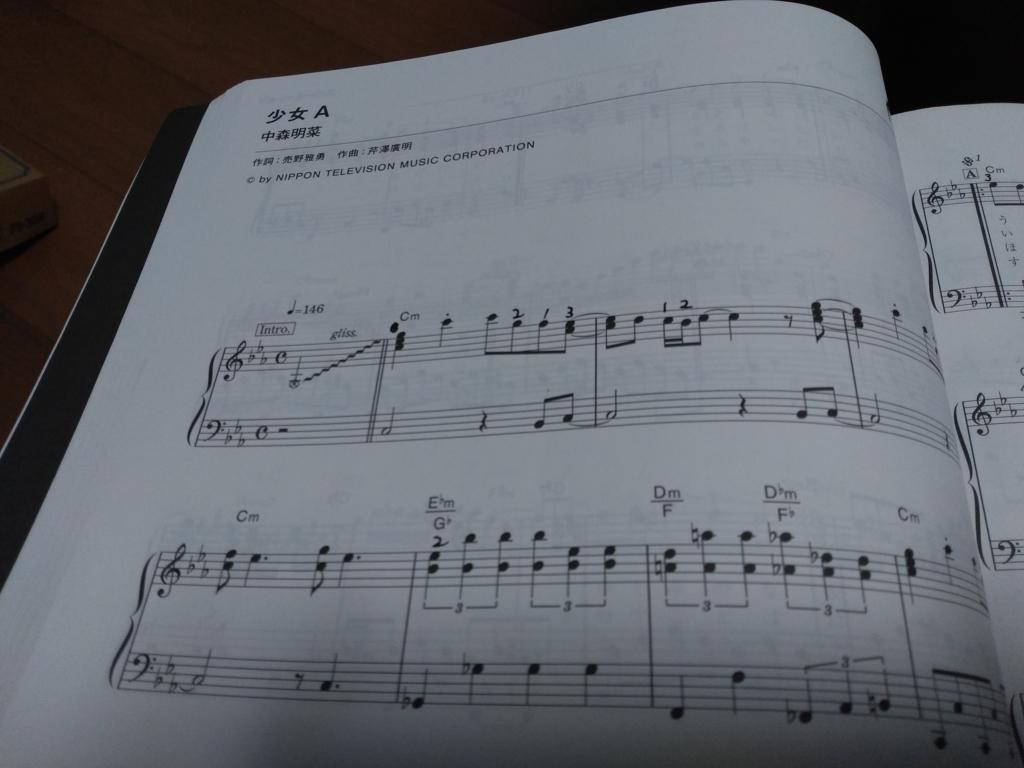 f:id:kunichan-piano:20180824195845j:plain
