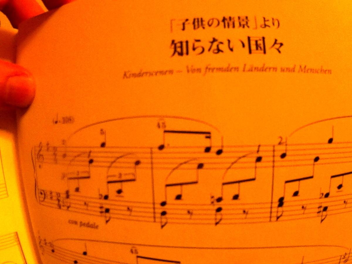 f:id:kunichan-piano:20190425214054j:plain