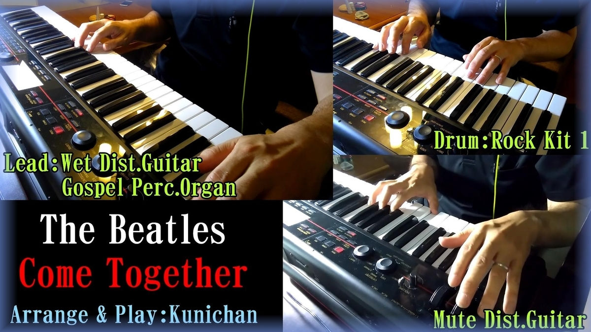 f:id:kunichan-piano:20190621000131j:plain