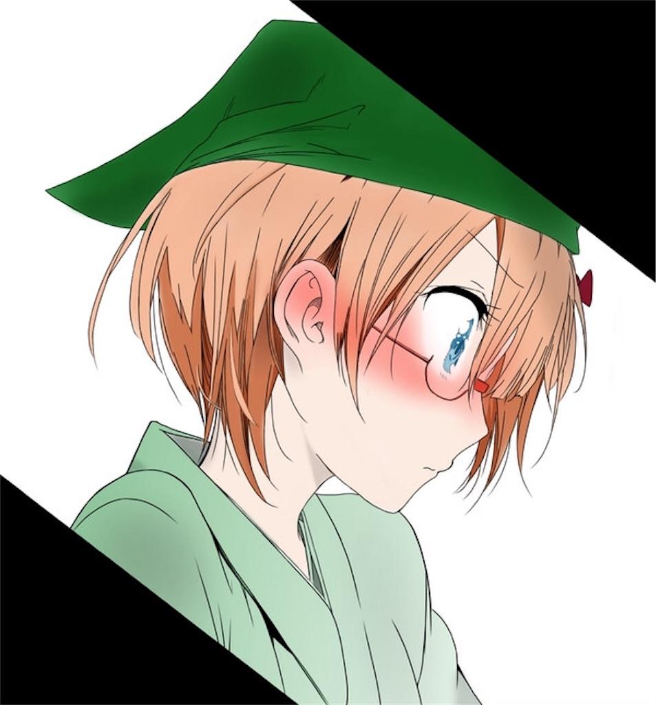 f:id:kunihiro-magi:20170522163416j:image