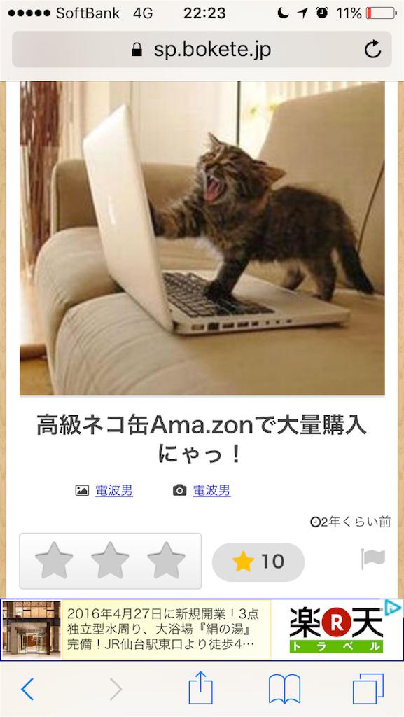 f:id:kuniikatsuhiro921:20170528222412p:image