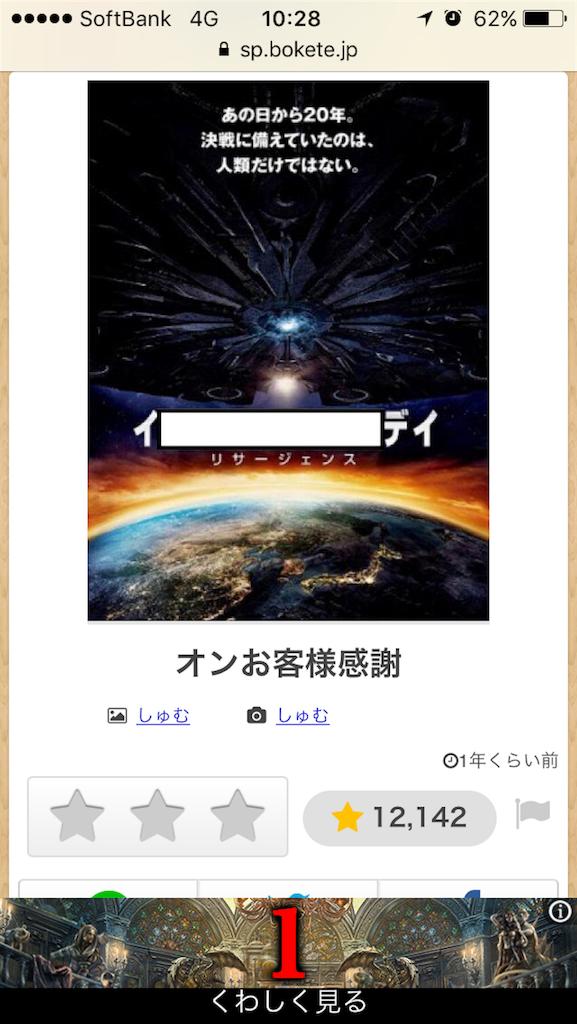 f:id:kuniikatsuhiro921:20170813102858p:image