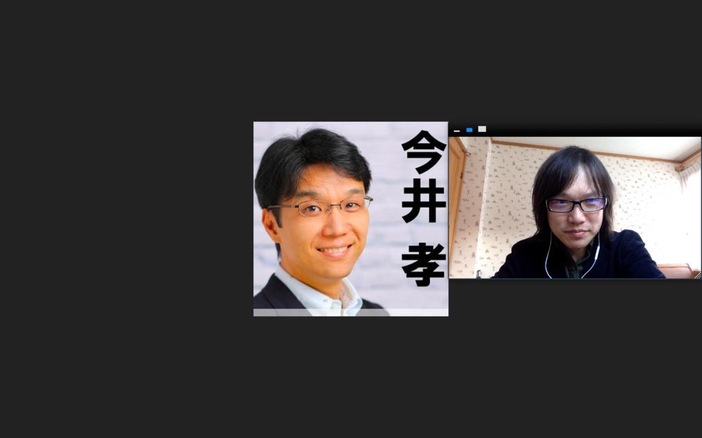 f:id:kuniikatsuhiro921:20190128002757p:plain