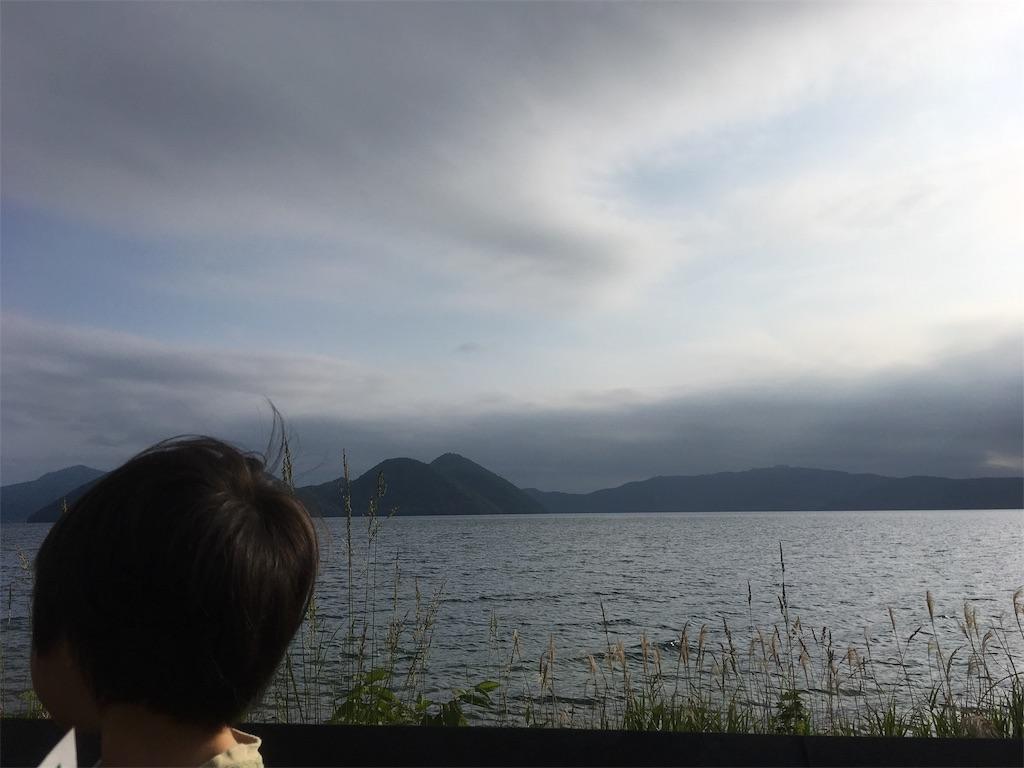 f:id:kuniikatsuhiro921:20190629005951j:image