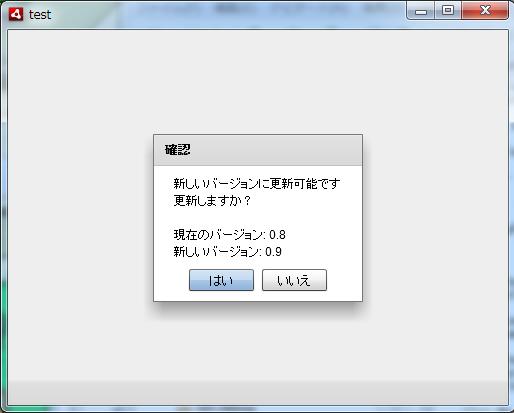 20120530155753