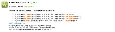 20100703134022