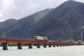 、『京都新聞写真コンテスト 由良川橋梁を疾走する丹後あかまつ号そ