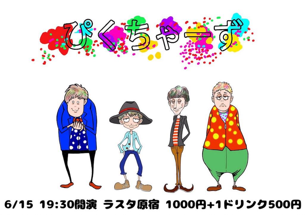 f:id:kunisawaissei:20170426040139j:image