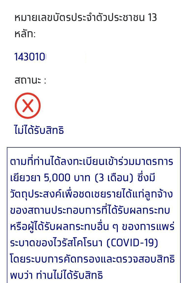 f:id:kunitabi:20200413191654j:plain