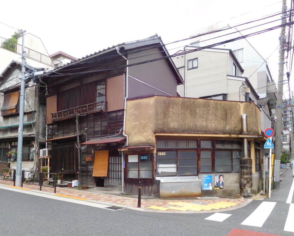 f:id:kunitenten_tokyo:20160911124406j:plain