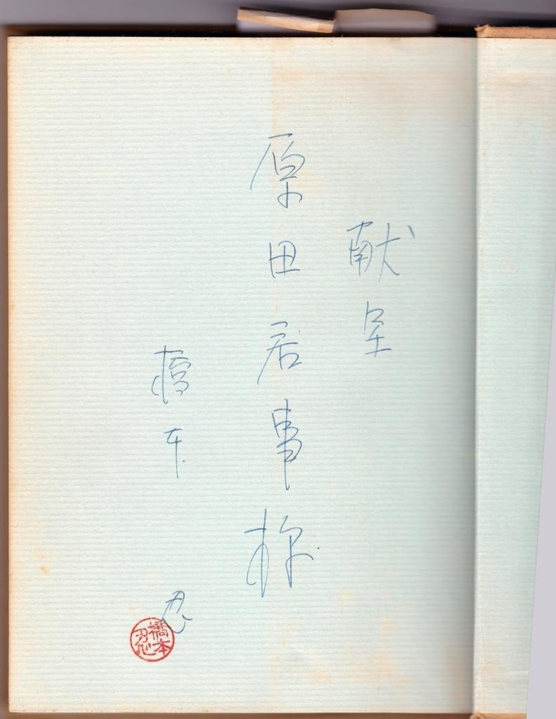f:id:kunji5522:20181222220827j:plain