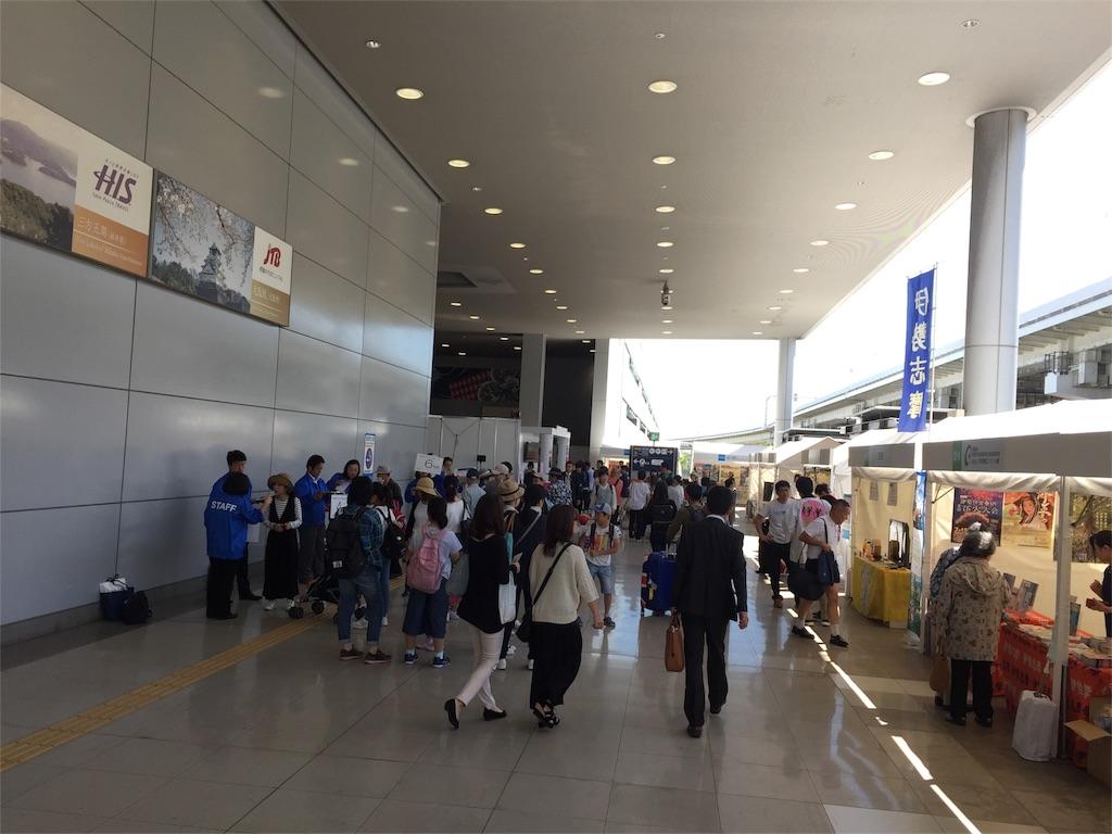 f:id:kunohetou:20170527224515j:image