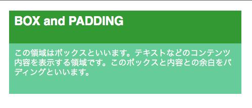 f:id:kunoichi7Q:20120709062720p:image