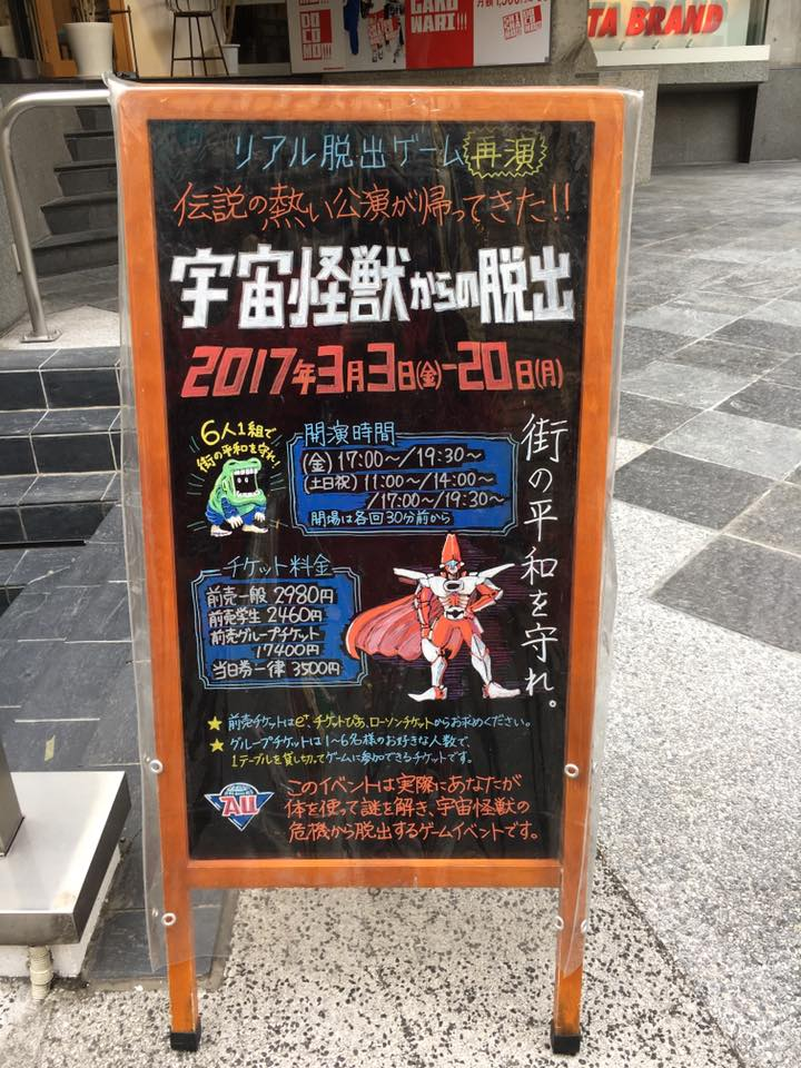 f:id:kunoichilady:20170306200712j:plain