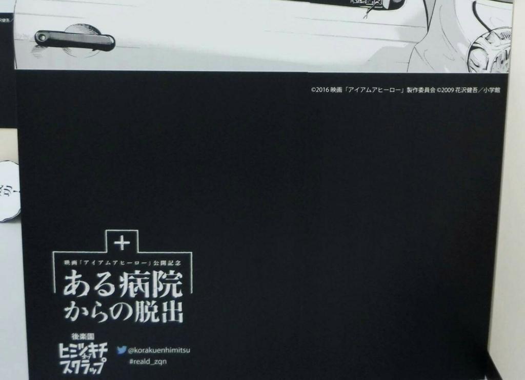 f:id:kunoichilady:20170308155528j:plain
