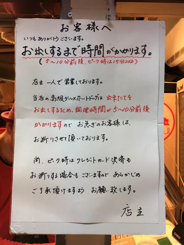 f:id:kunoichilady:20170331200026j:plain