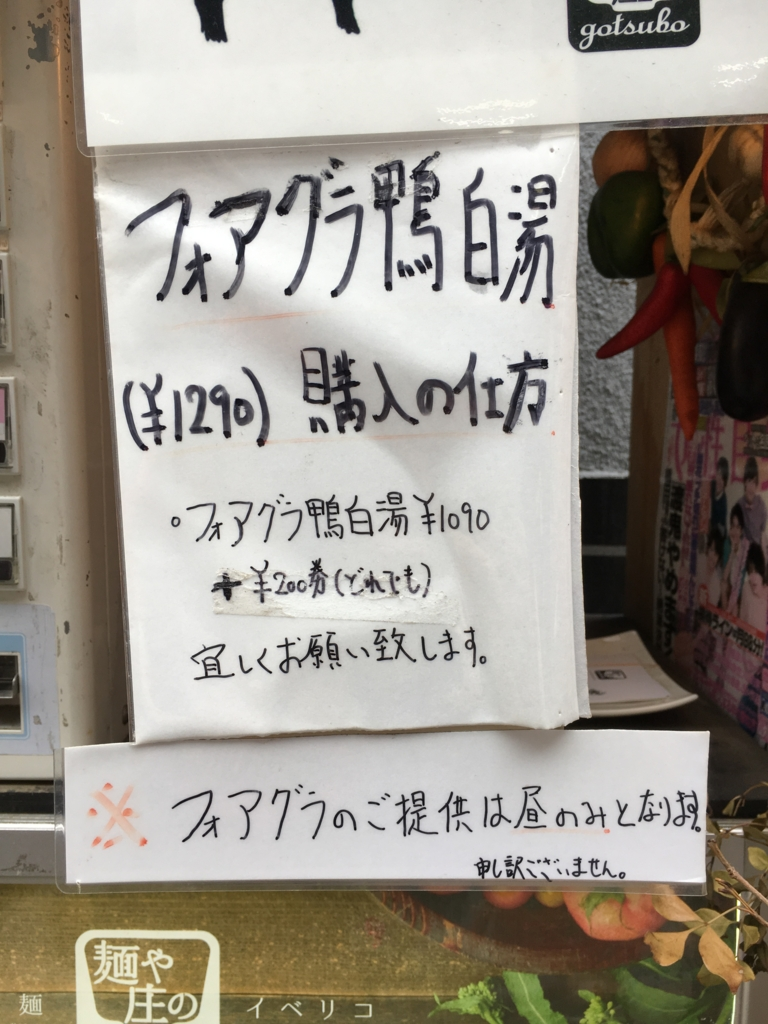 f:id:kunoichilady:20170525204522j:plain
