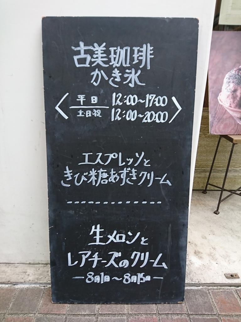 f:id:kunoichilady:20170810205618j:plain