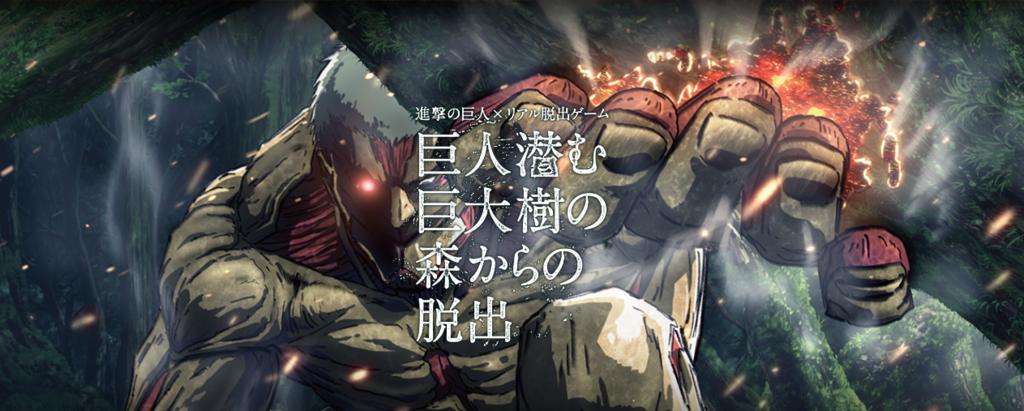 f:id:kunoichilady:20171212193950p:plain