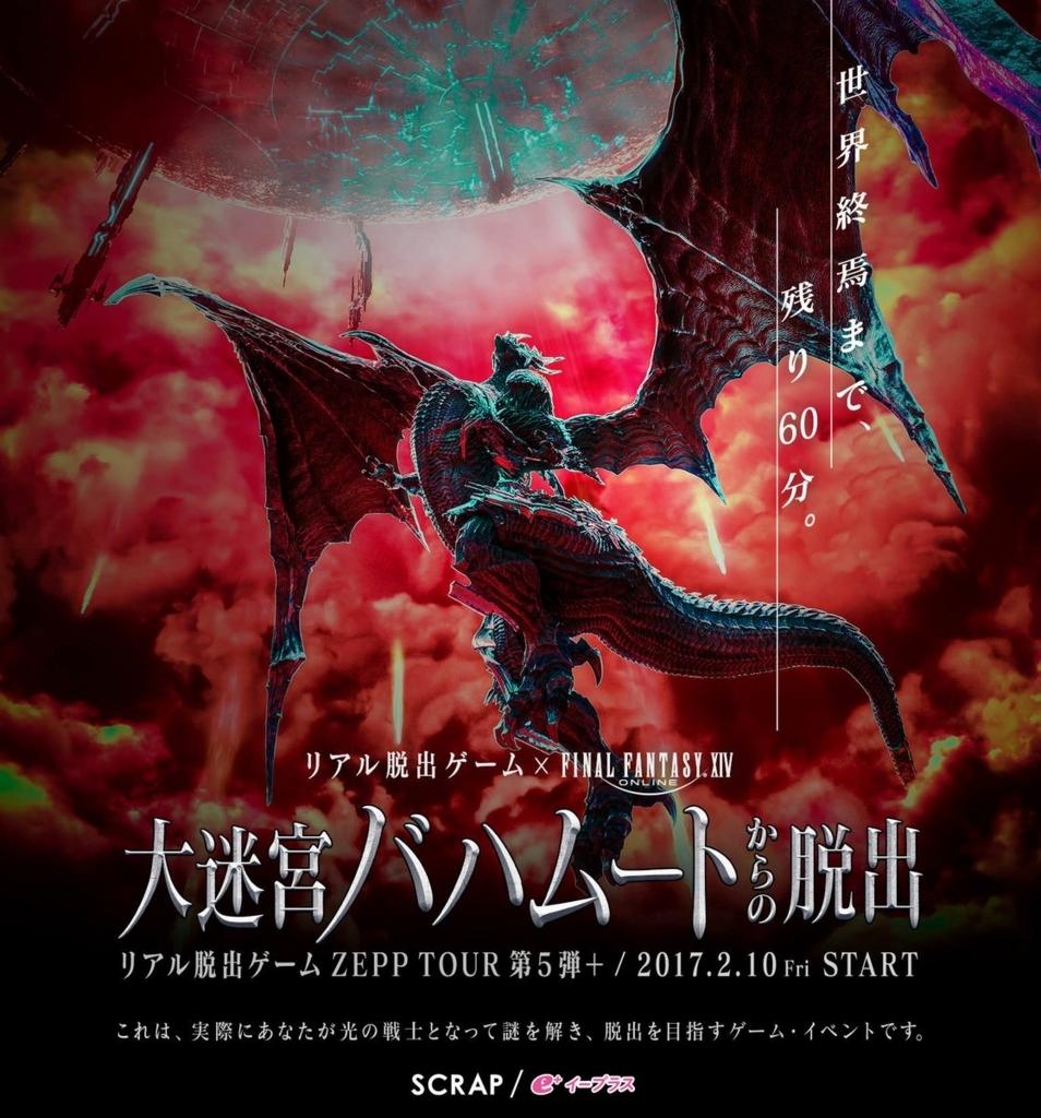 f:id:kunoichilady:20171214175155j:plain