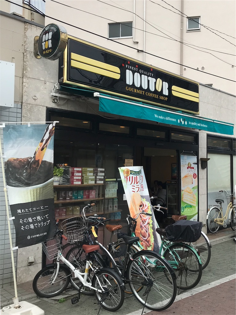 f:id:kunoichilady:20180605163616j:image
