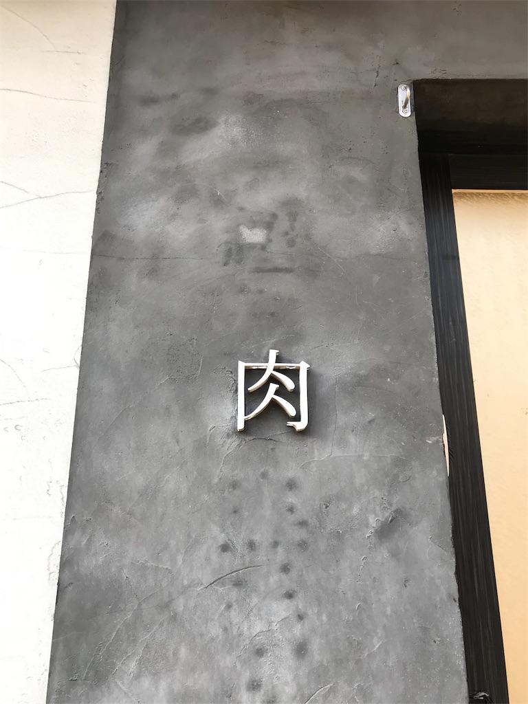 f:id:kunoichilady:20180605183948j:image