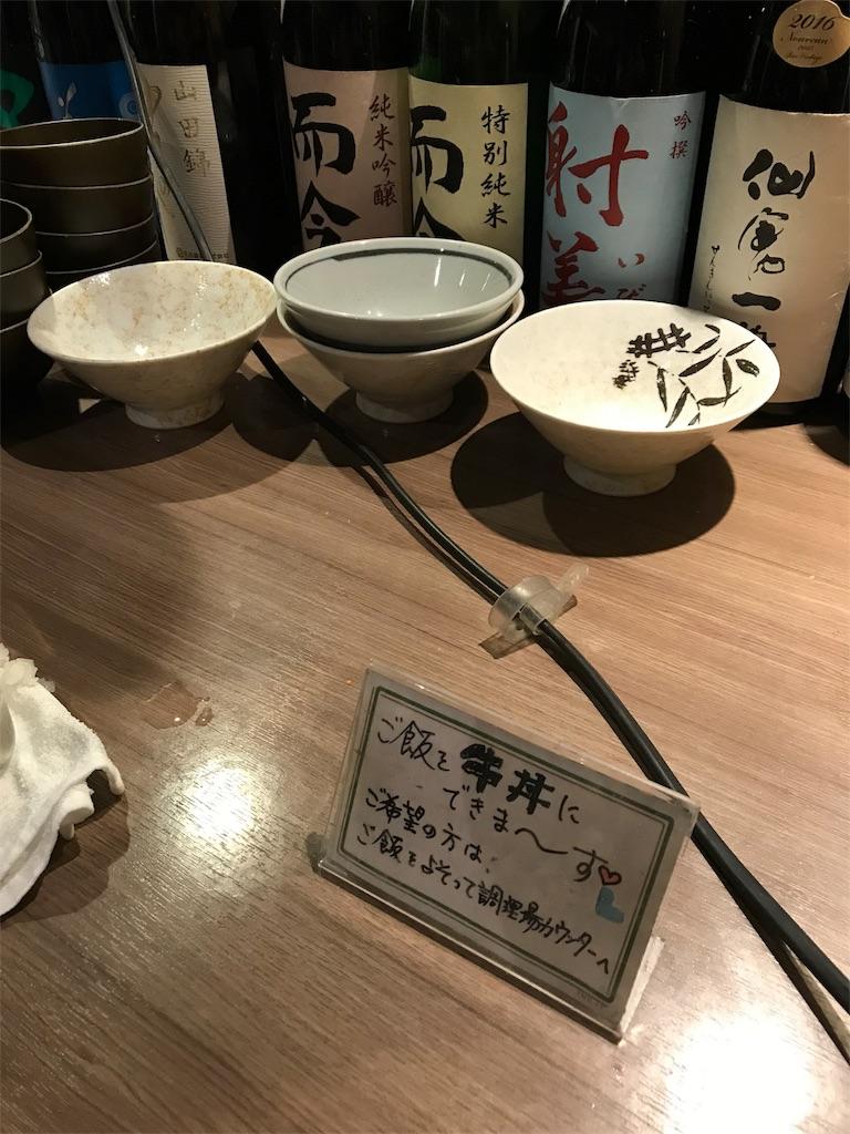 f:id:kunoichilady:20180605184645j:image