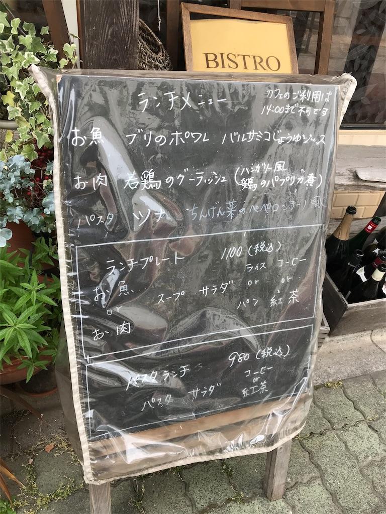 f:id:kunoichilady:20180605215730j:image