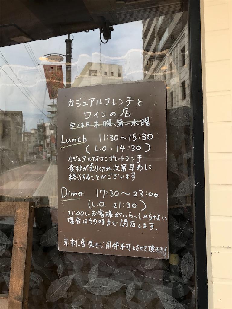 f:id:kunoichilady:20180605215804j:image