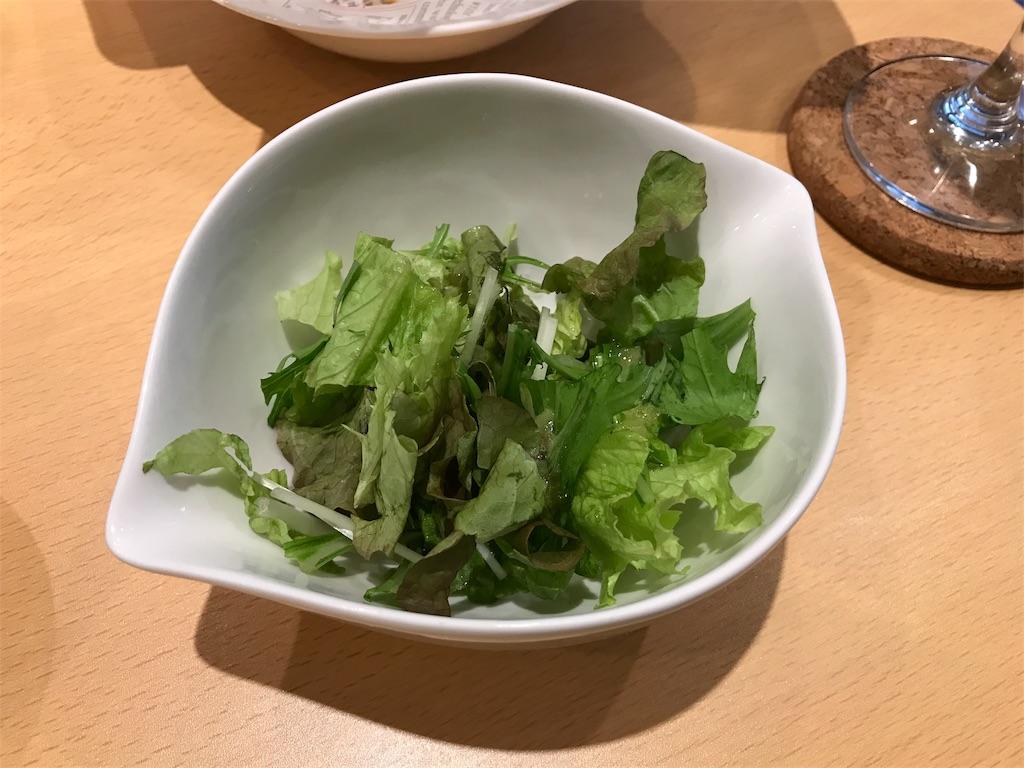 f:id:kunoichilady:20180608180259j:image