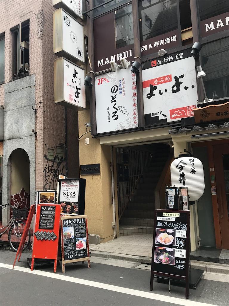 f:id:kunoichilady:20180612152626j:image