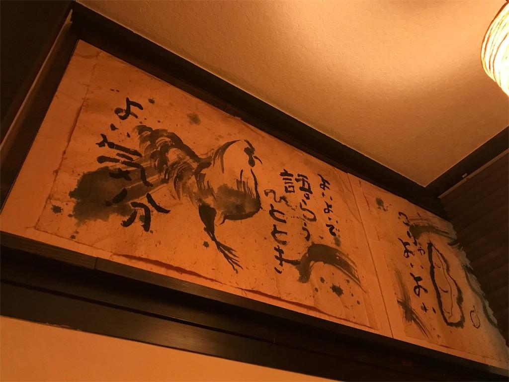 f:id:kunoichilady:20180612152702j:image