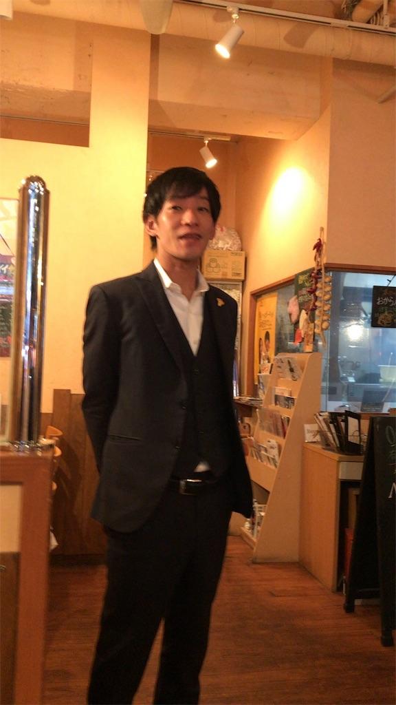 f:id:kunoichilady:20180614183503j:image