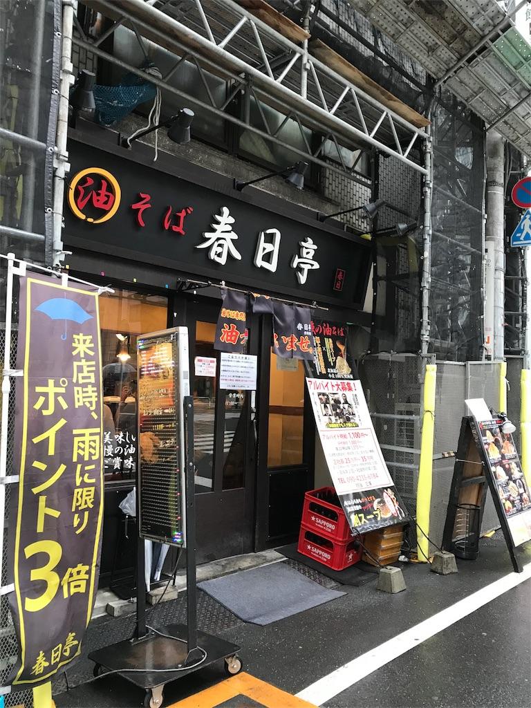 f:id:kunoichilady:20180615181331j:image