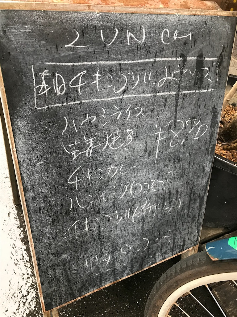 f:id:kunoichilady:20180615181455j:image