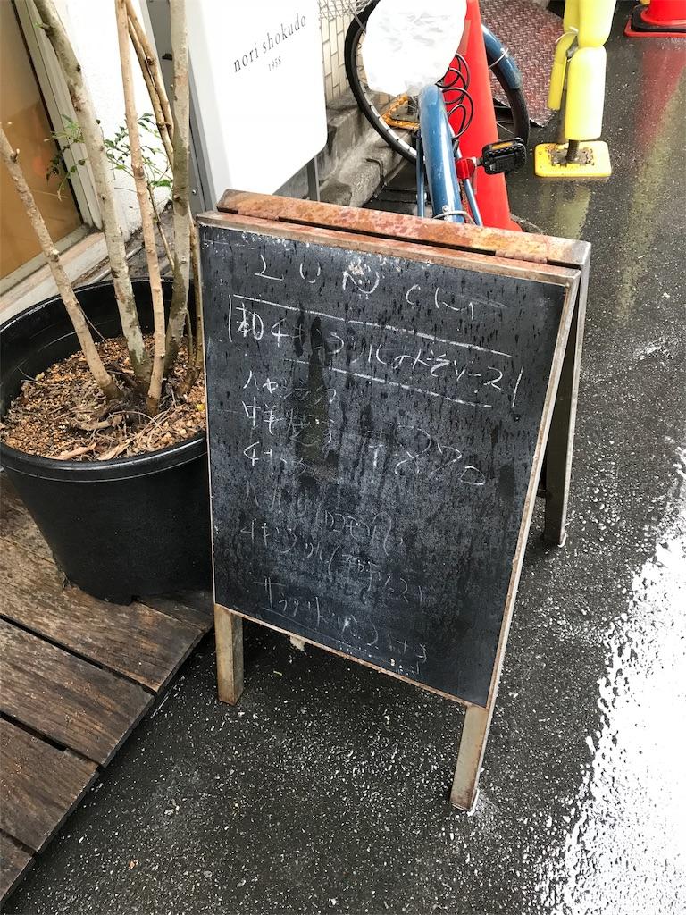 f:id:kunoichilady:20180615181529j:image