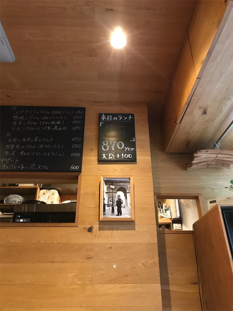 f:id:kunoichilady:20180615181747j:image