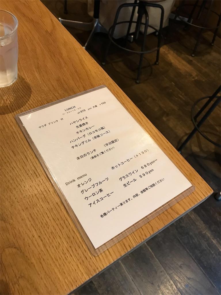 f:id:kunoichilady:20180615182813j:image