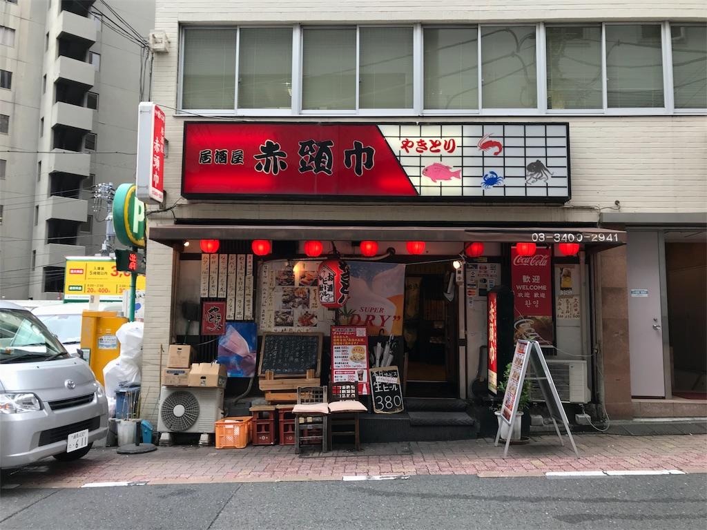f:id:kunoichilady:20180618195754j:image