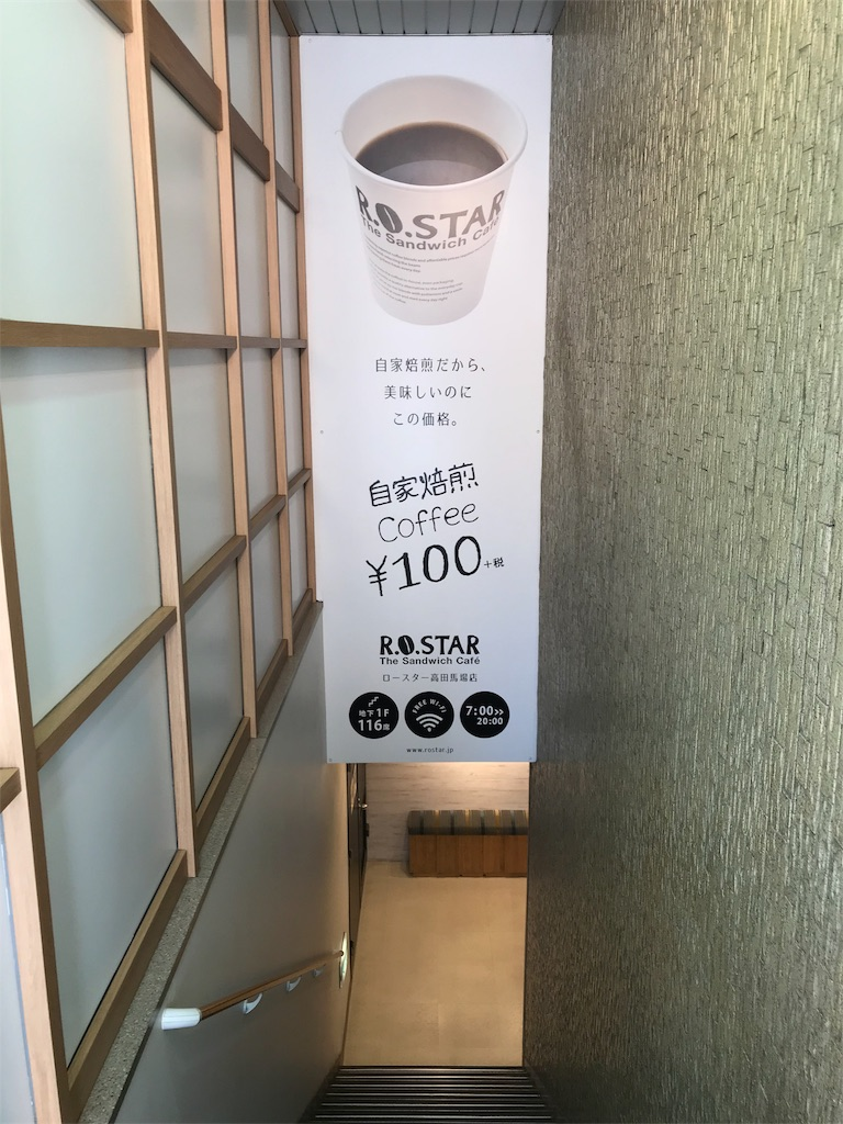 f:id:kunoichilady:20180710174909j:image