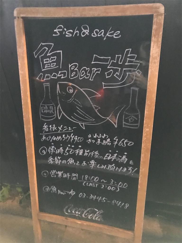 f:id:kunoichilady:20180801004512j:image